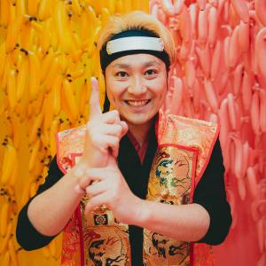 名古屋かな世界|愛知県のおすすめデートスポットと名古屋の魅力再発見メディア