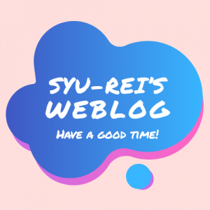 syu_rei's weblog
