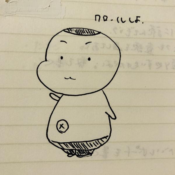 utsunakenkyushaさんのプロフィール