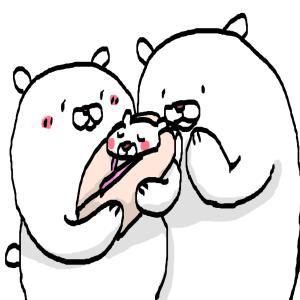 シロクマ夫婦の考え事blog