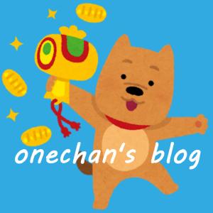 onechan's blog