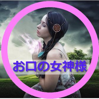 Ozone Ichiroさんのプロフィール