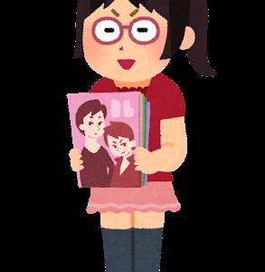 元女性向け同人ショップ店員のBL漫画感想ブログ