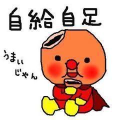 yohan2さんのプロフィール