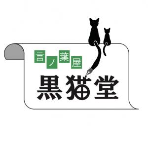 Daichi.Kの日記帳