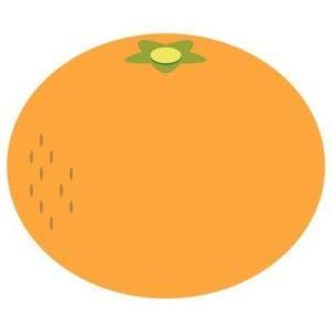 orangeee!