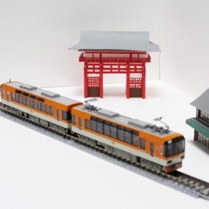 鉄道ジオラマとペーパークラフト