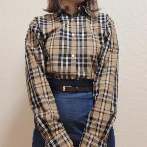 mika sewing blog