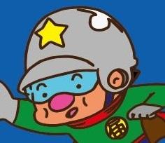【絵本作家】【キャクターデザイナー】【ブログライター】 郵便や願いを届ける平和のヒーロー、ハイタツマン☆