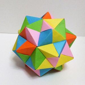 Origami Land