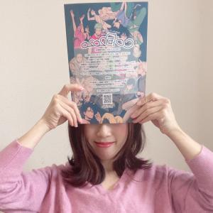 子育てしながら秘密のボーイズラブ♡【BL漫画・アニメ・ドラマ感想・主腐の日常】