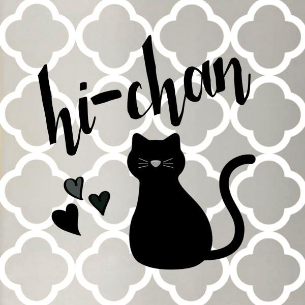 *hi-chan*さんのプロフィール
