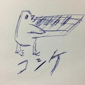ピアノ独学ブログ