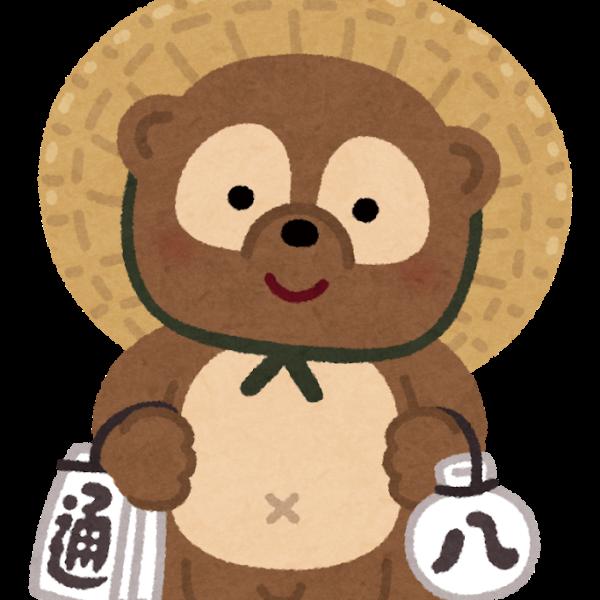 tanuki007さんのプロフィール