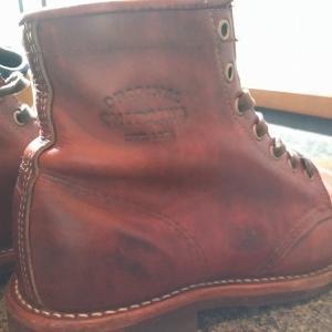 Hikiyose Boots!