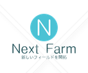 Next-Farm's blog