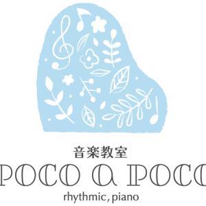 音楽教室Poco a Poco