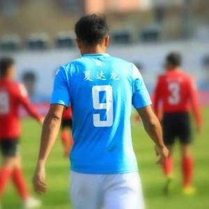 中国プロサッカー選手の奮闘記