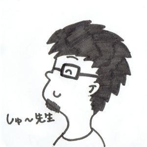 UPSHU 家庭教師しゅ~先生