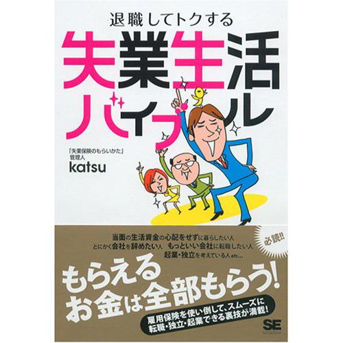 katsuさんのプロフィール