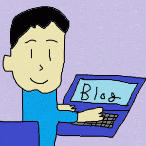 はじめてのブログ~僕はブログマスターになる~