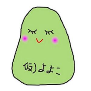 もっとうよよこ.com