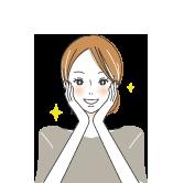 ちゃこラボ|ニキビママの肌改善ダイアリー