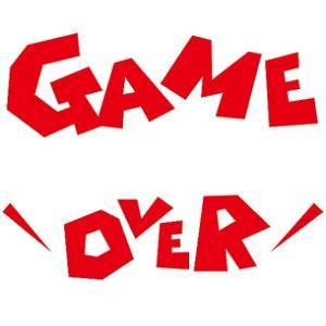 Gaming's
