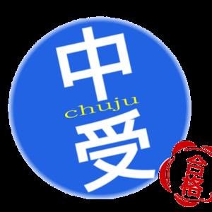中受東京 中学受験情報