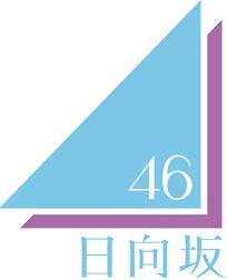 日向坂46雑誌レビュー(ひなマガ)