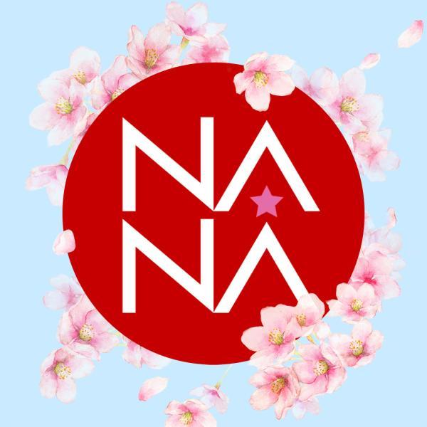NANA美容整形外科さんのプロフィール
