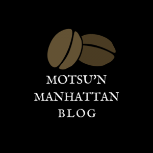 motsu'n manhattan blog