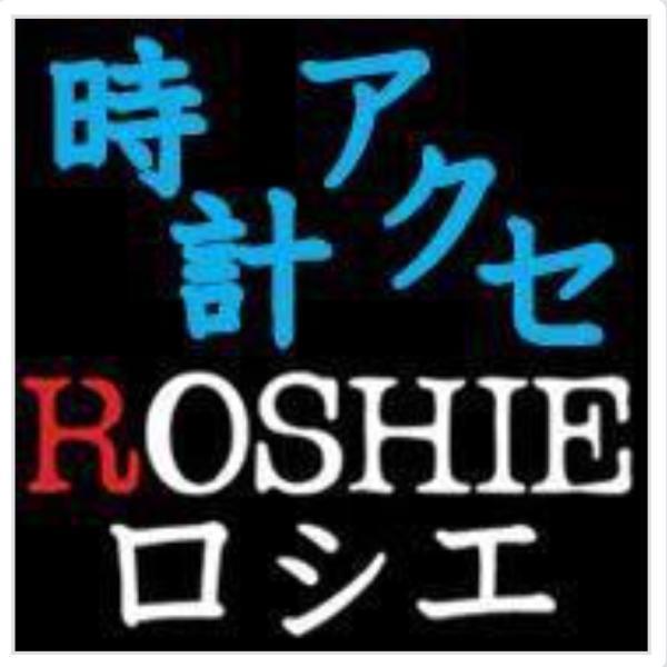 札幌ロシエ時計店さんのプロフィール