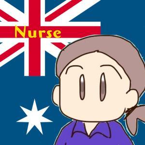 From オーストラリア(看護師@オーストラリア)