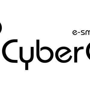 CyberChill のVAPE、ヴェポライザー、E-シーシャ、あれこれ