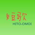 HITO-OMOI(ひとおもい)