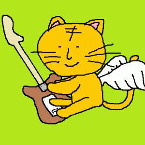 さらば・ギター初心者