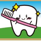 「幸せな人生」は「健康な歯から」中尾歯科ブログ