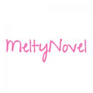メルティーノベル 女性のための官能小説