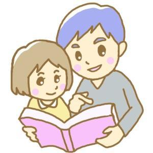 受験経験ゼロ!それでも娘の中学受験を本気で応援する日記