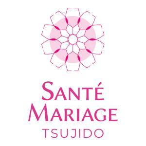 サンマリで結婚に乾杯!