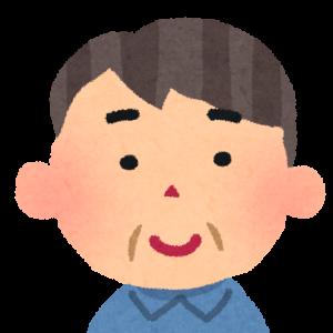 悲惨40代未婚中年男☆彡孤独なblog