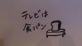 my-mosimoさんのプロフィール