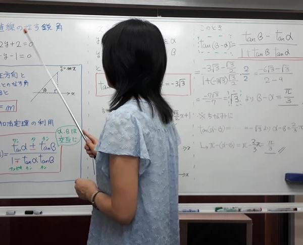 数学講師リコ先生さんのプロフィール