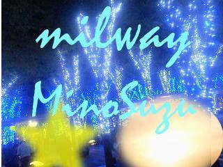 milway(ミルウェイ)さんのプロフィール