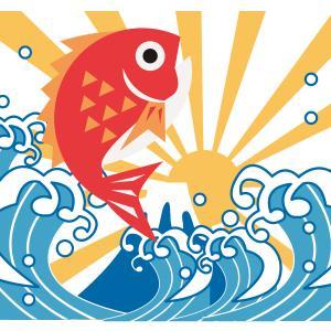 最低週2は魚(魚介)を食べたい!!