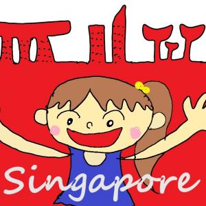 Moe's More Singapore
