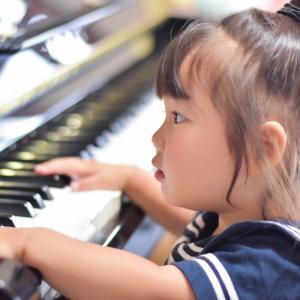 兵庫県西宮市のピアノ教室 MIYA音楽教室 ピアノ ソルフェージュ コード理論 作曲編曲