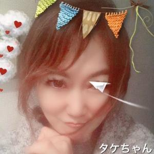 たけこのblog(ほって~ほって~またほって~ in渋谷KANGO)