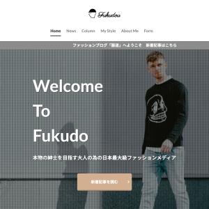 服道-fukudo-